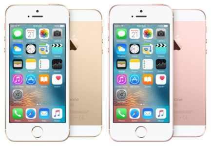 Apple iPhone SE 128GB růžově zlatý