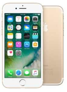 Apple iPhone 7 256GB zlatý