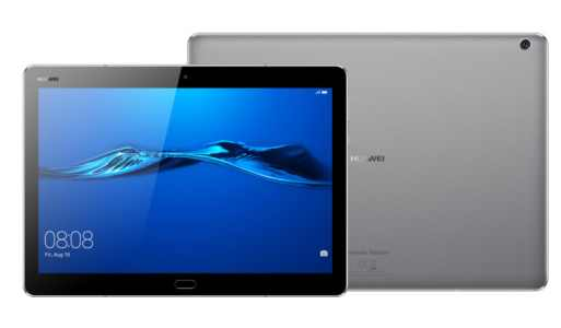 Huawei MediaPad M3 Lite 10 šedý