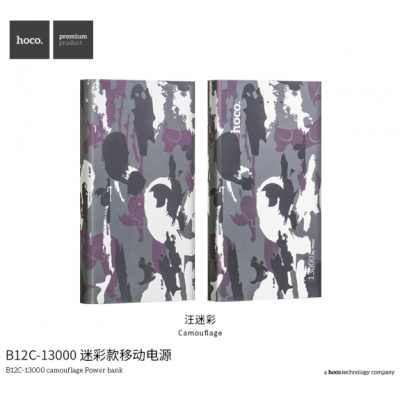 HOCO powerbanka 13000mAh pro Apple iPhone / iPad / iPod - maskáčový vzor