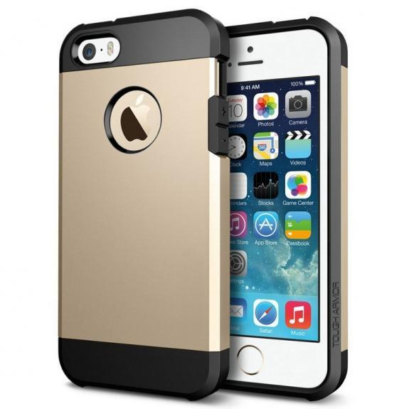 """Super odolný """"Armor"""" kryt pro iPhone 5 / 5S / SE - zlatý"""